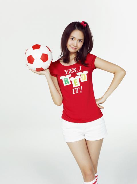 รวมมิตรนางเอกเกาหลี : Yoon ah