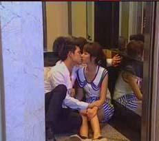 รวมฉากจูบ และ ฉากตบในละครไทย : ซี - มิน ในสวรรค์สร้าง