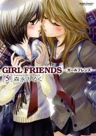 yuri น่ารักๆ :