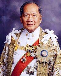 ทำเนียบนายกรัฐมนตรีของไทยตั้งแต่อดีต - ปัจจุบัน : คนที่14 นายธานินท์ กรัยวิเชียร