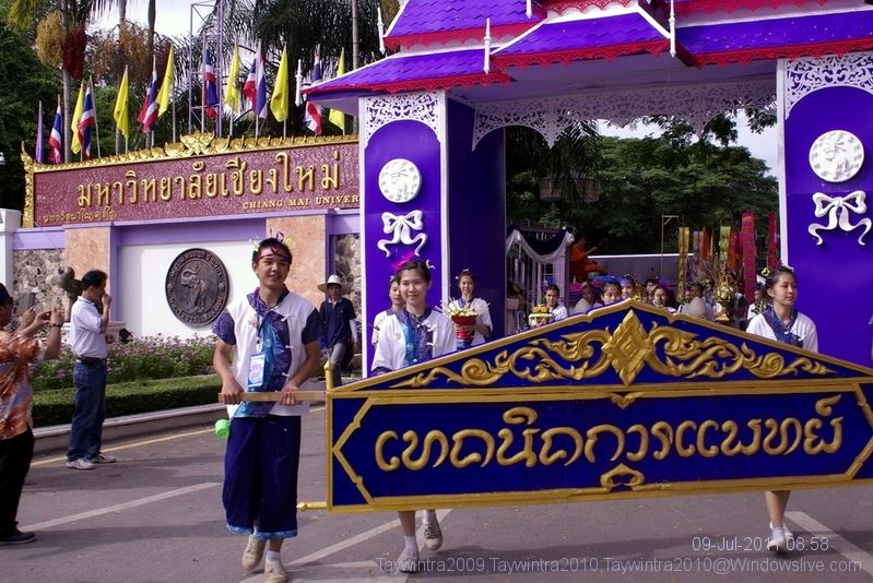 เก็บตก ประเพณีรับน้องขึ้นดอย มหาวิทยาลัยเชียงใหม่ 2554 :