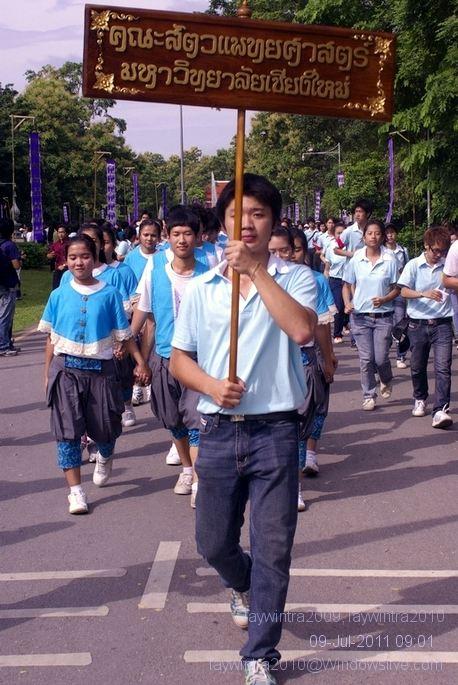 เก็บตก ประเพณีรับน้องขึ้นดอย มหาวิทยาลัยเชียงใหม่ 2554
