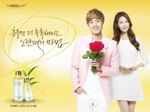 Seohyun & Kim Hyun Joong for The Face Shop