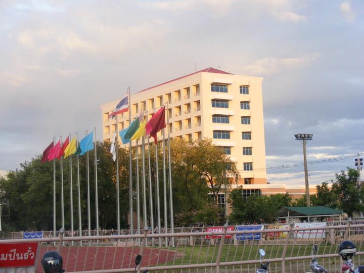 มหาวิทยาลัยราชภัฏบุรีรัมย์ :
