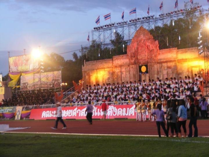 มหาวิทยาลัยราชภัฏบุรีรัมย์