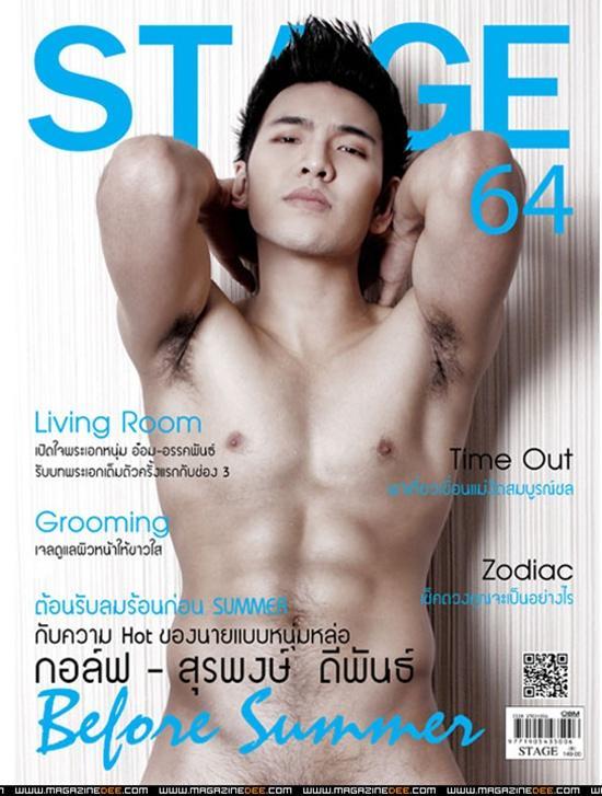 กอล์ฟ-สุรพงษ์ @  STAGE vol. 6 no. 64 March 2012 :