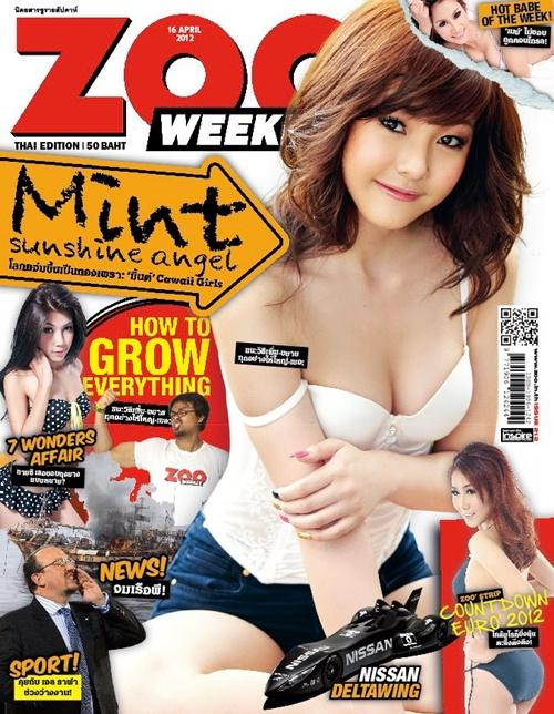 มิ้นท์ Cawaii Girls @ ZOO WEEKLY vol.4 no.212 April 2012 :