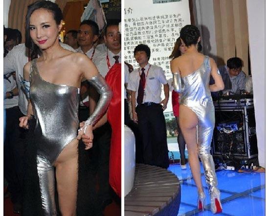 กาน ลูลู่ หนาว เจอ หวู ซีเอ๋อ นางแบบ แหวกเต้าแข่ง : กาน ลูลู่