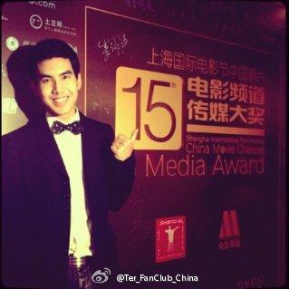 แอฟ ออม เต๋อ @ เทศกาลภาพยนตร์นานาชาติเซี่ยงไฮ้ ครั้งที่ 15 :