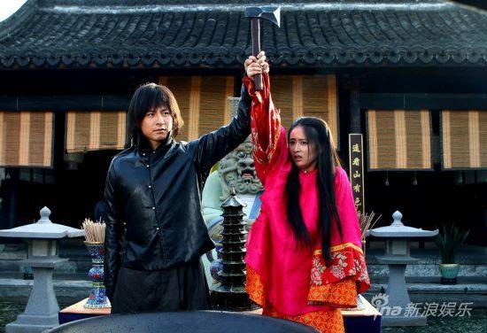 Shang Jin Lie Ren :
