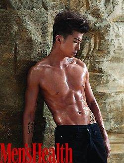 คนรัก อูยอง 2 :