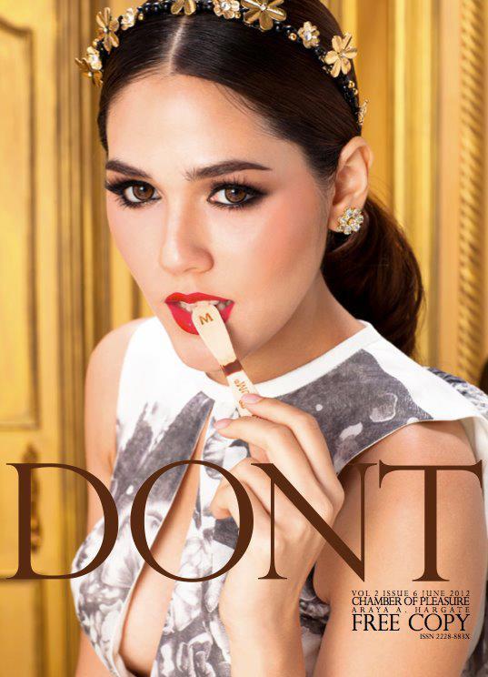 ชมพู่ อารยา DONT Magazine : Vol.2 Issue 6 JUNE 2012