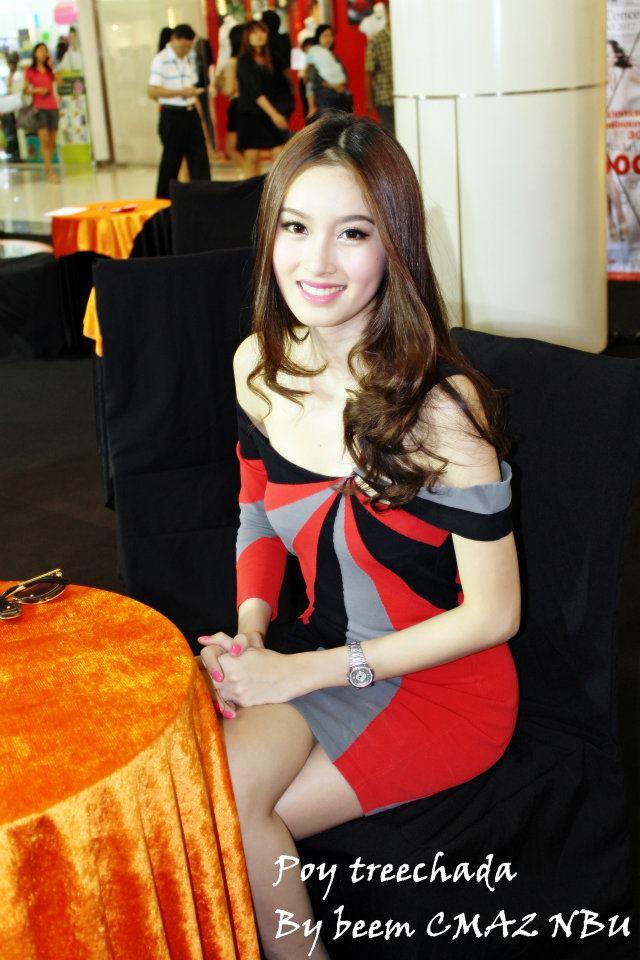 pic ปอย ตรีชฎา2 :