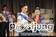ดาว เดือน ราชมงคลธัญบุรี 2012 :