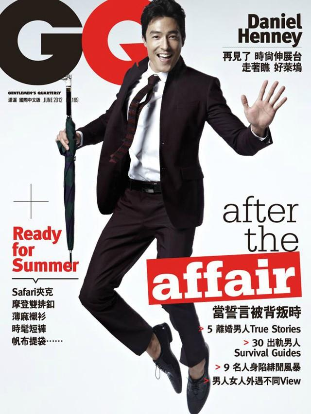 Daniel Henney @ GQ Taiwan Magazine June 2012 : 