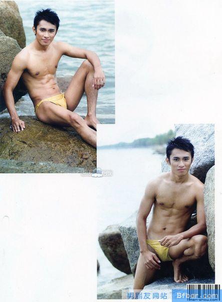 หนุ่มไทยหัวใจเกินร้อย :
