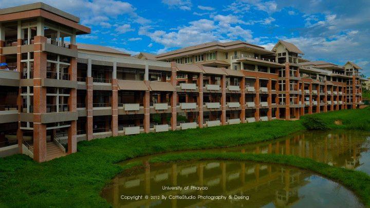 มหาวิทยาลัยพะเยาใน 2 ปีที่ผ่านมาค่ะ : อาคารเรียนรวม 2