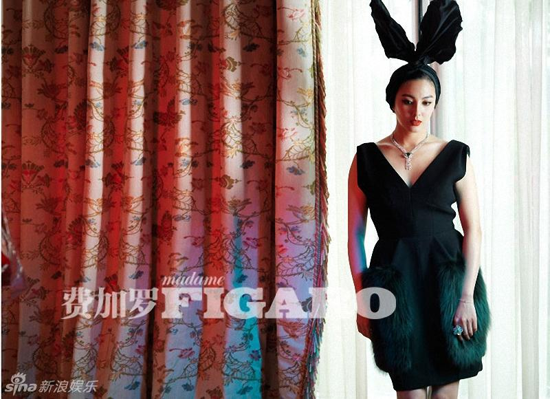 Zhang Yuqi @ MADAME FIGARO China August 2012 :