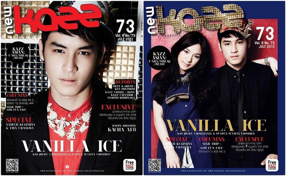เก้า-จิรายุ @ KAZZ vol.6 no.73 July 2012 :