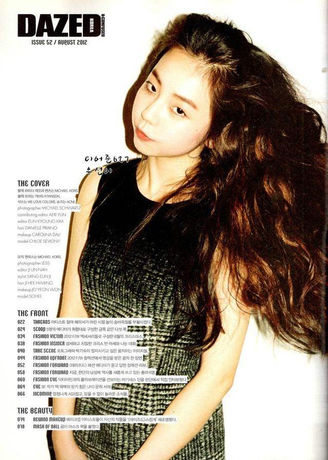 [Wonder Girls] So Hee @ Dazed & Confused issue 52 August 2012 :