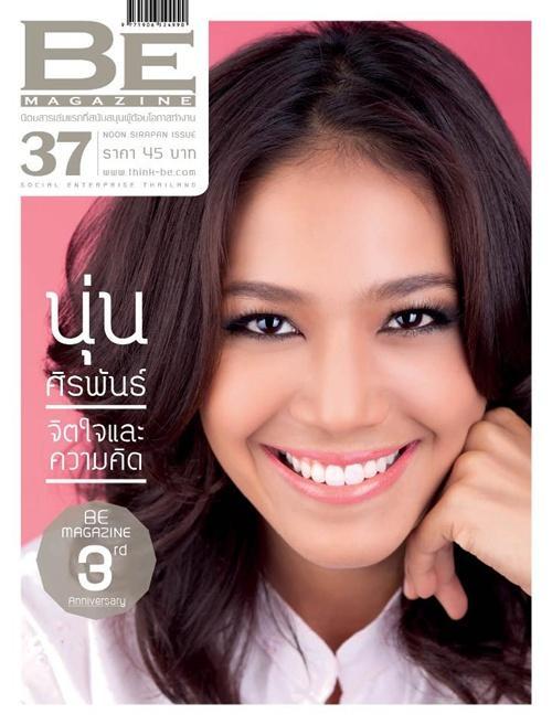 นุ่น ศิรพันธ์ @ BE MAGAZINE vol.4 no.37 July 2012 :