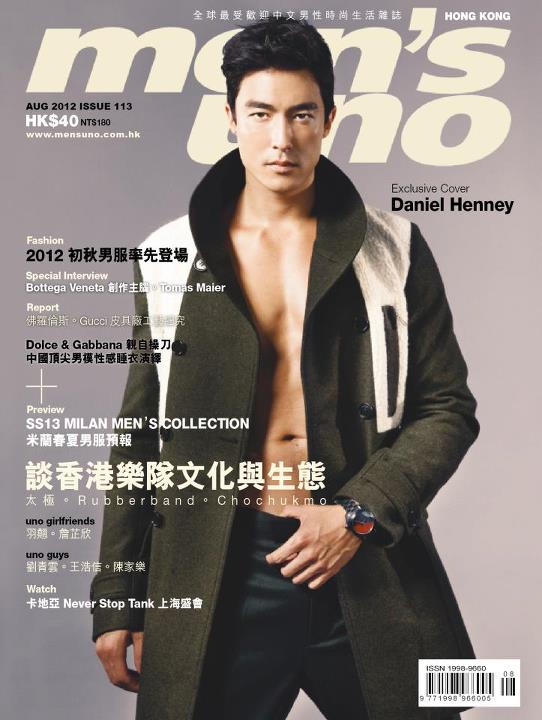 Daniel Henney @ Men's Uno HK August 2012 :