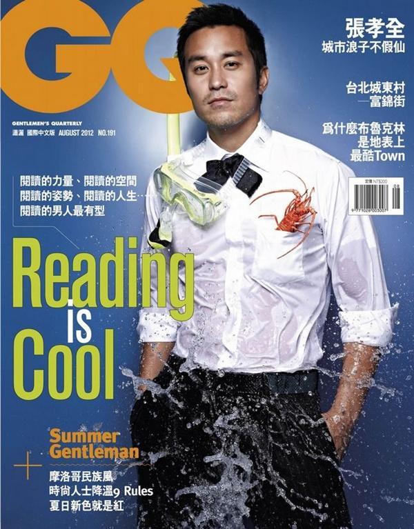 Joseph Chang @ GQ Taiwan August 2012 :