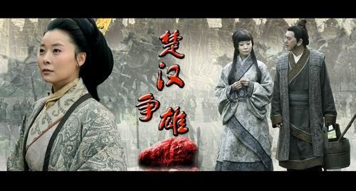 Chu and Han hegemony 《楚汉争雄》   (2011-2012) :