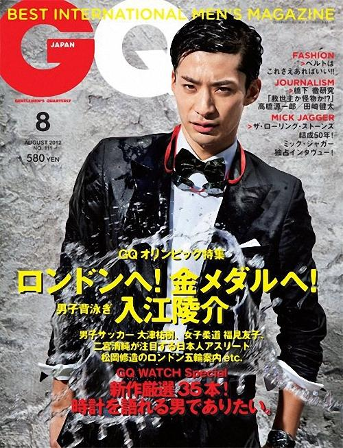 Ryosuke Irie @ GQ Japan August 2012 :