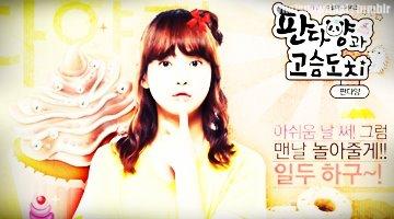 Miss Panda and Hedgehog 판다양과 고슴도치 :
