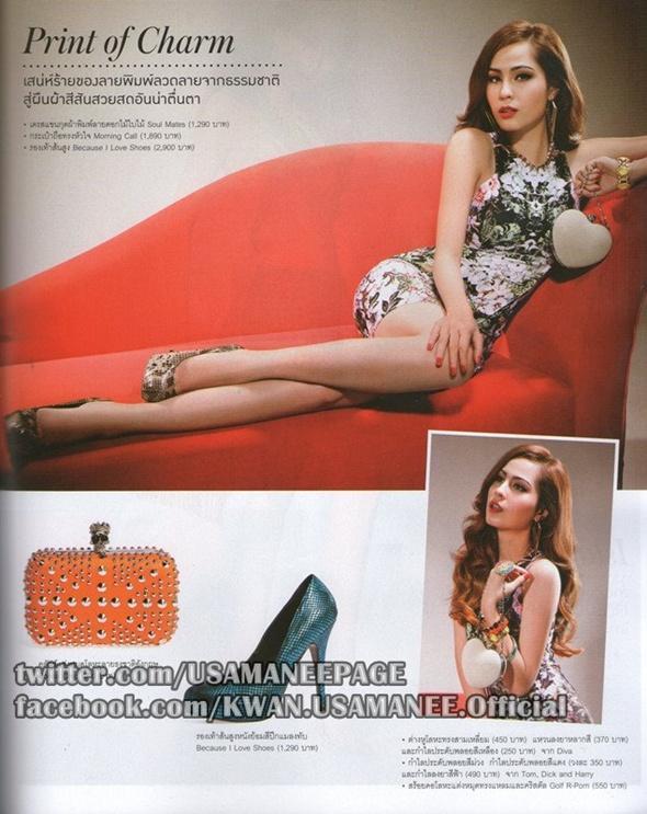ขวัญ-อุษามณี @ LEMONADE vol.2 no.37 September 2012 :