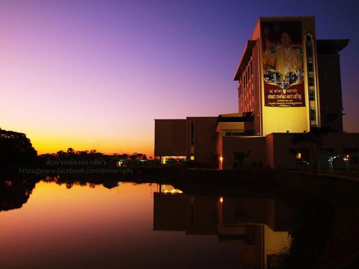คณะการท่องเที่ยวและการโรงแรม มหาวิทยาลัยมหาสารคาม :