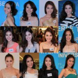 Miss Universe Thailand 2013 Contestants!!!