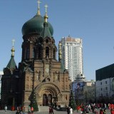 (Harbin) 