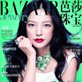 Zhao Wei @ Harper's Bazaar Jewelry China April 2013