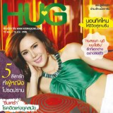 - @ HUG Magazine vol.5 no.6 May 2013