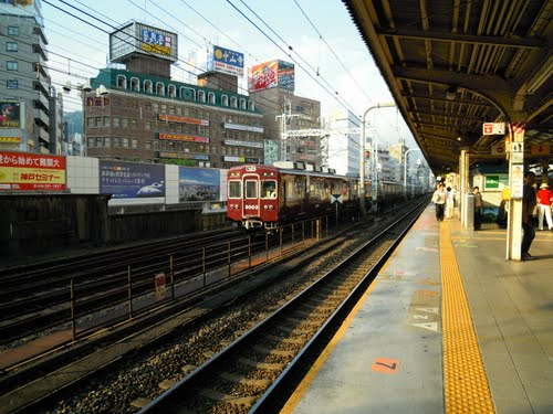 สถานีรถไฟ(Train/Railway Station/Terminal) Train Series 4 : Sannomiya Station, Kobe, Japan