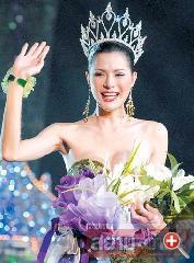 มิสทิฟฟานี่  ในแต่ละปี : กังสดาล วงศ์ดุษฎีกุล Miss Tiffany 2008