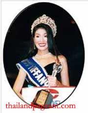 มิสทิฟฟานี่  ในแต่ละปี : ชัญญา โมรานนท์ Miss Tiffany Universe 200