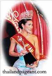 มิสทิฟฟานี่  ในแต่ละปี : ปิยะธิดา สกุลไทย Miss Tiffany Universe 2