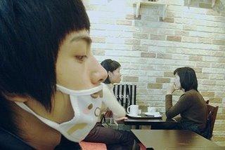 เน็ตไอดอลเกาหลีอ่า[หล่อๆทั้งน้าน อิอิ] -^^- : An jae hyo...1