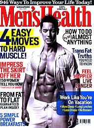 Men's Health Korea<นายแบบเกาหลีเซ็กซี่> :