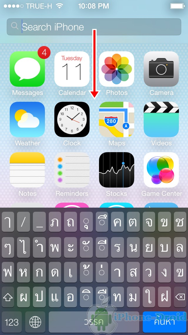 iOS_7_18